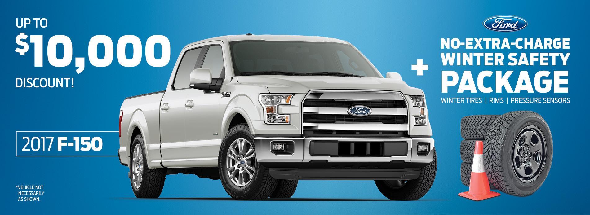 2017 F-150 $10,000 rebate Desjardins Ford