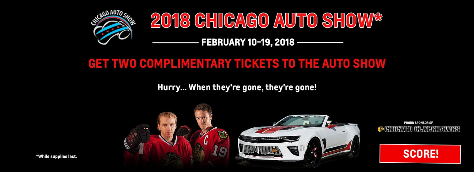 chicago auto show ticket giveaway