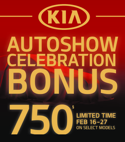 Kia Autoshow Celebration Bonus