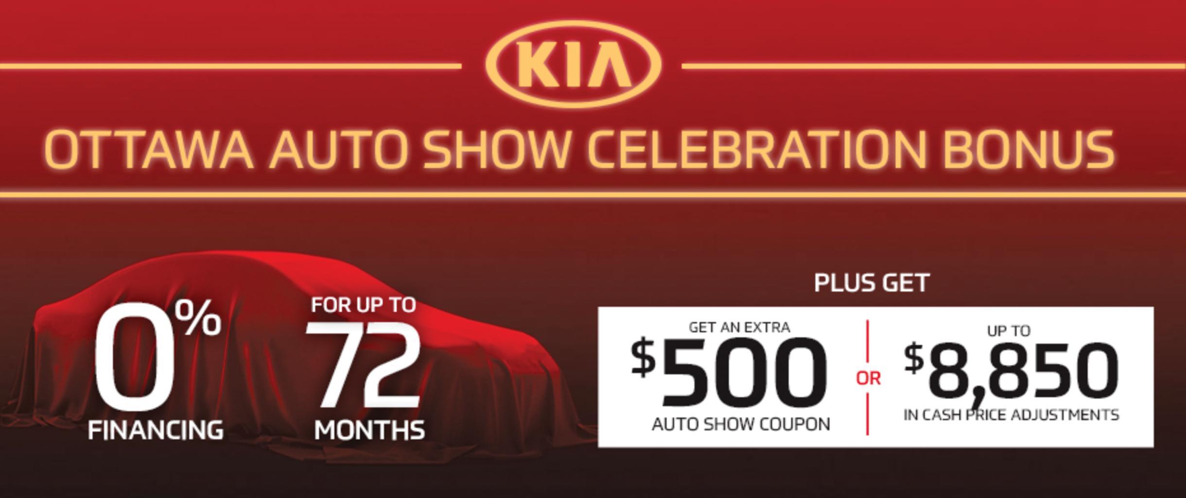 Ottawa Autoshow Bonus