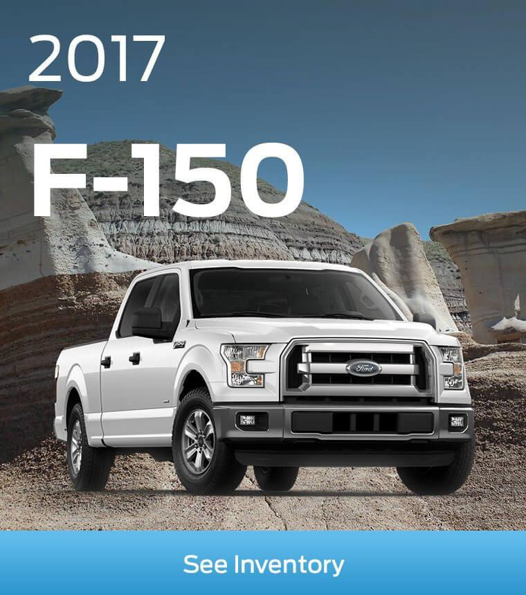 2017 F-150