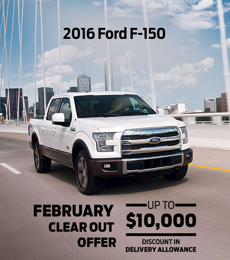 2016 February Clear Out offer