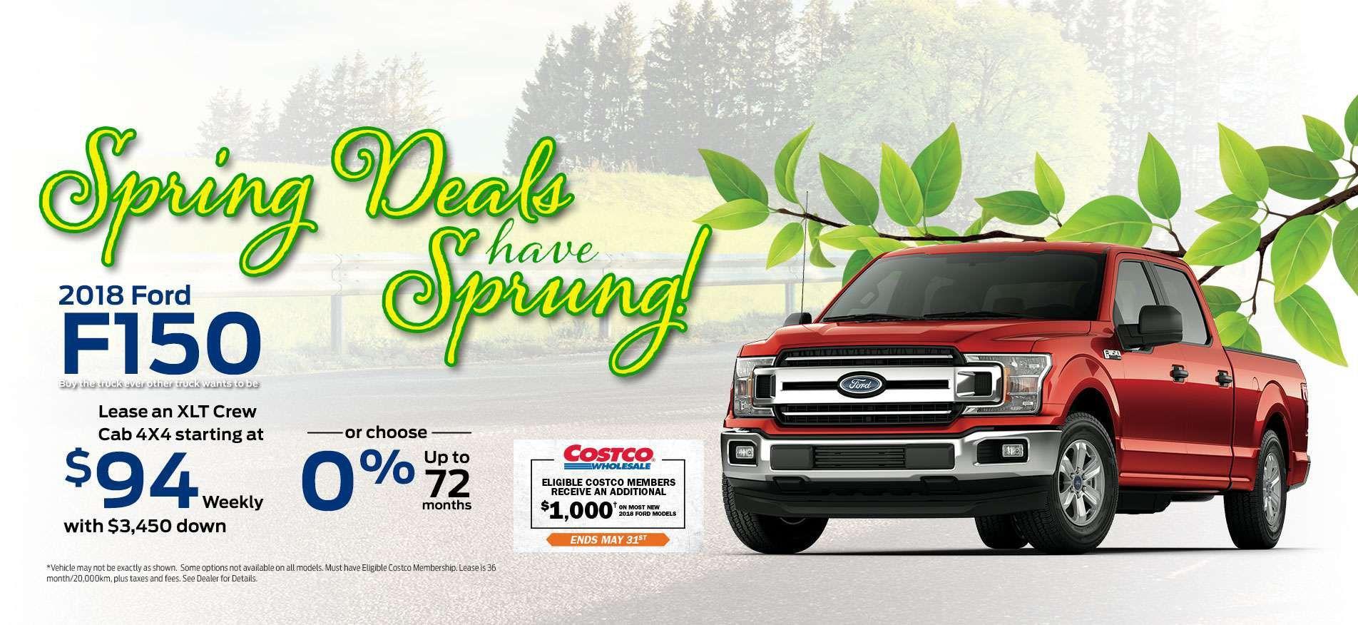 2018 Spring offer
