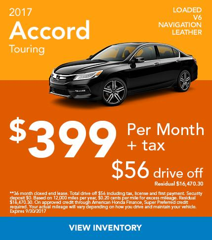 2017 Accord Touring Offer
