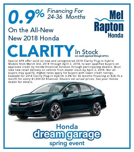 2018 Clarity Purchase Offer