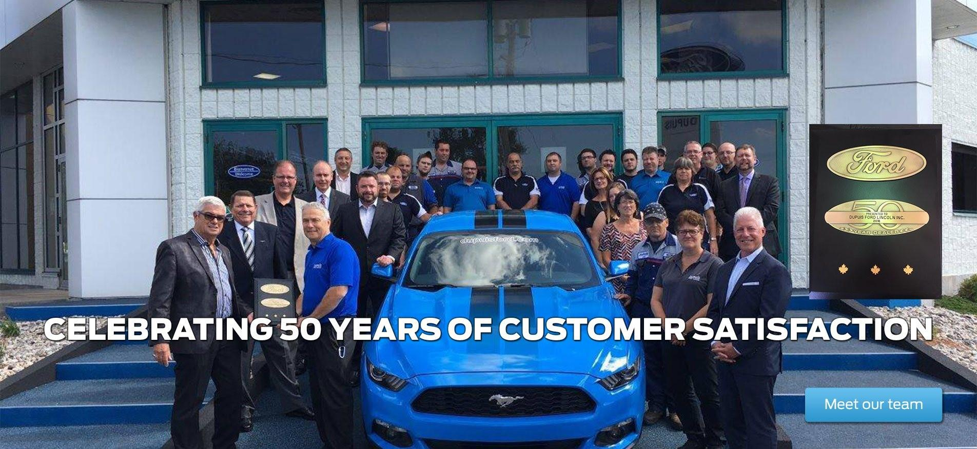 Dupuis Ford - Celebrating 50 Years