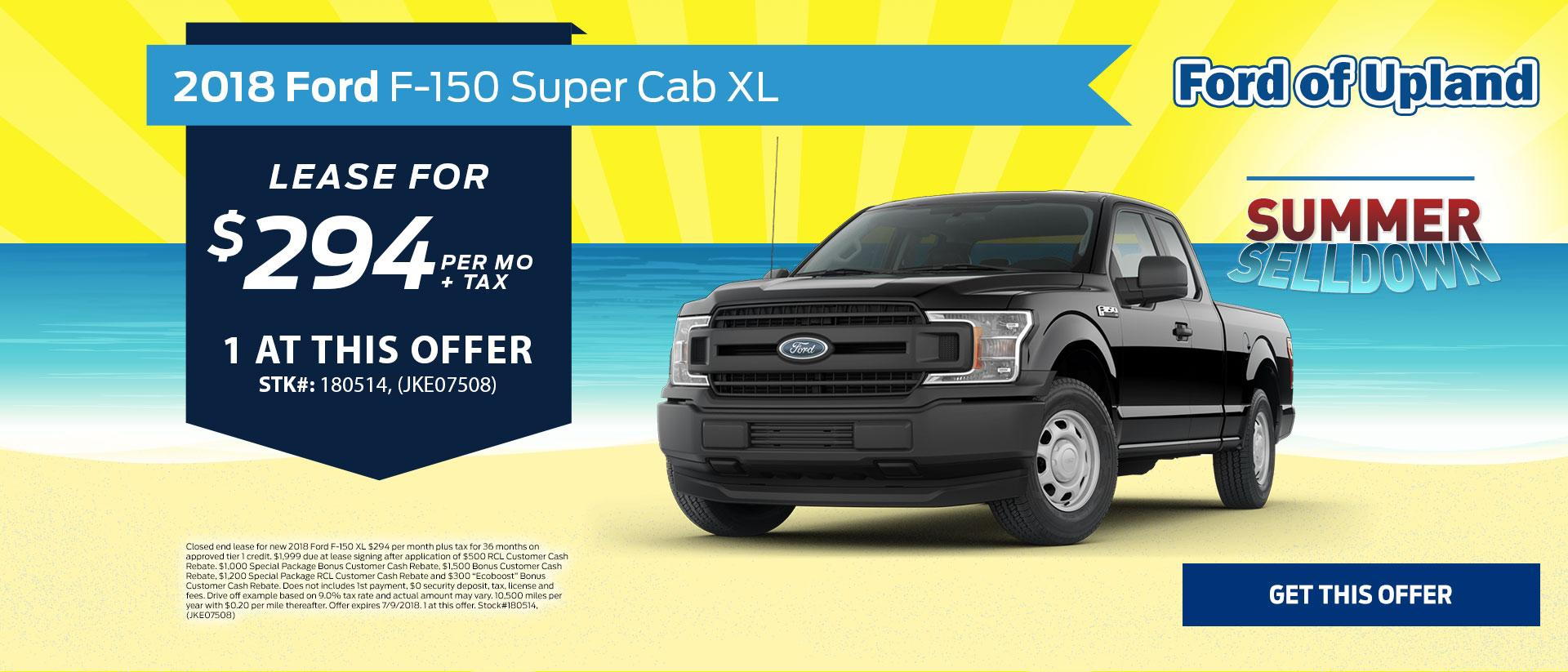 2018 F-150 Lease Offer