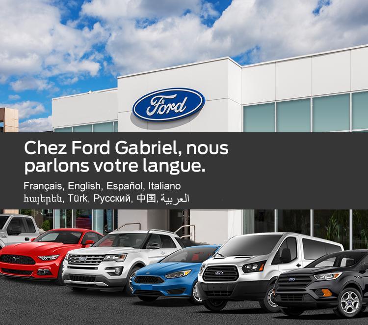Ford Lincoln Gabriel Montreal Français, English, Español, հայերեն, Türk, русский, العربية