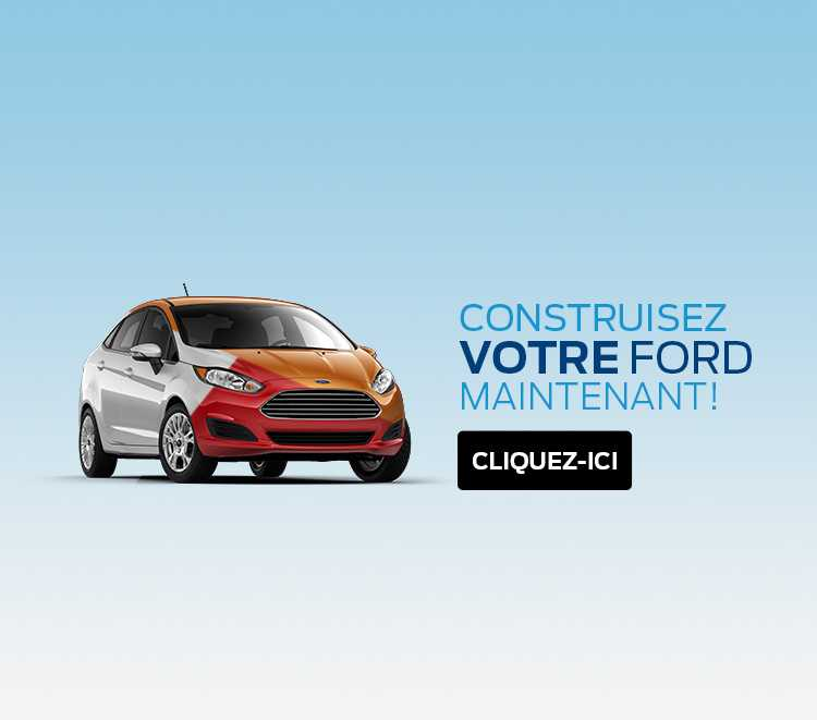 Impact Ford inventaire