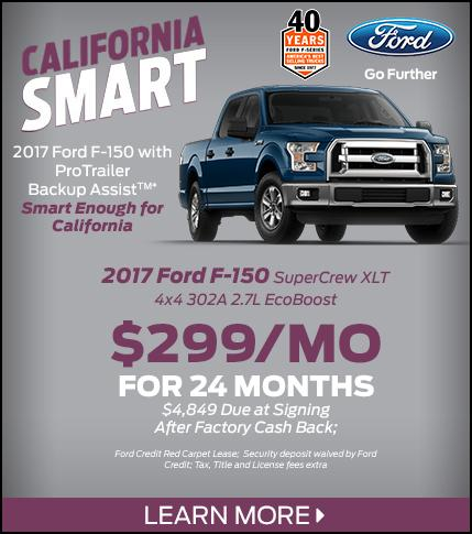 2017 F-150 Lease