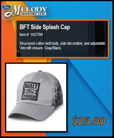 Side splash cap