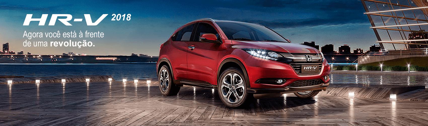 Honda Dealer HRV 2018