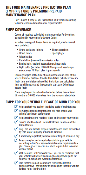 Ford FMPP