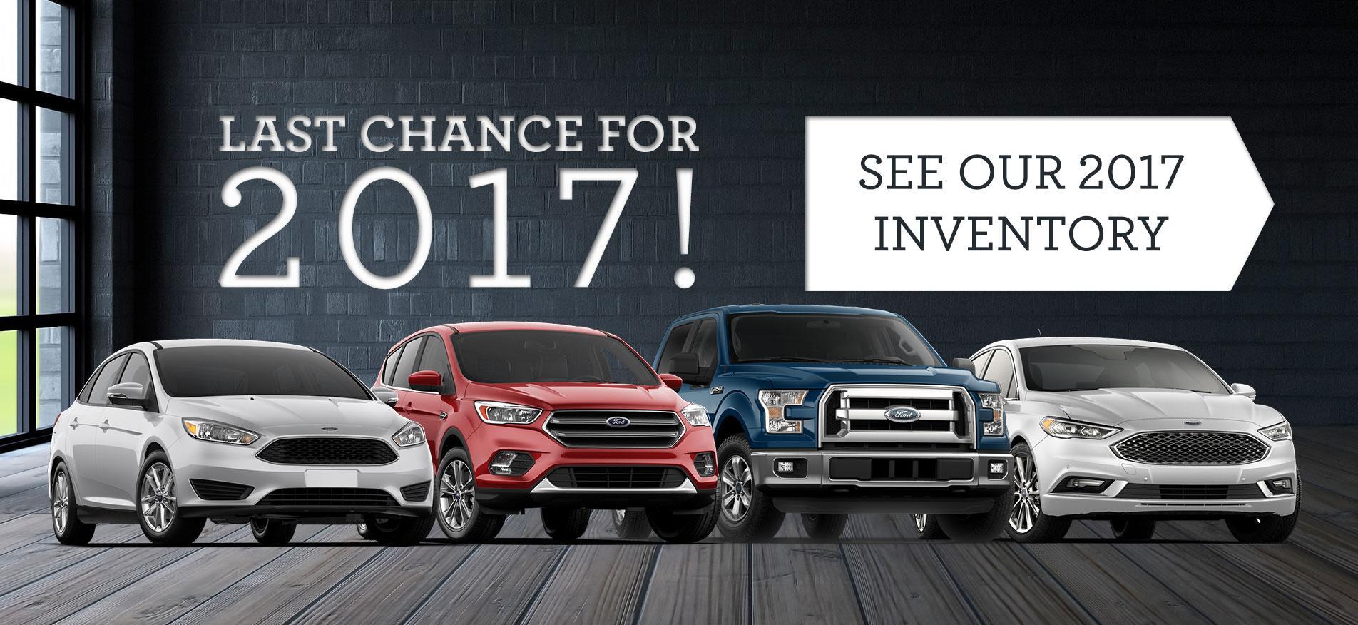 2017 inventory