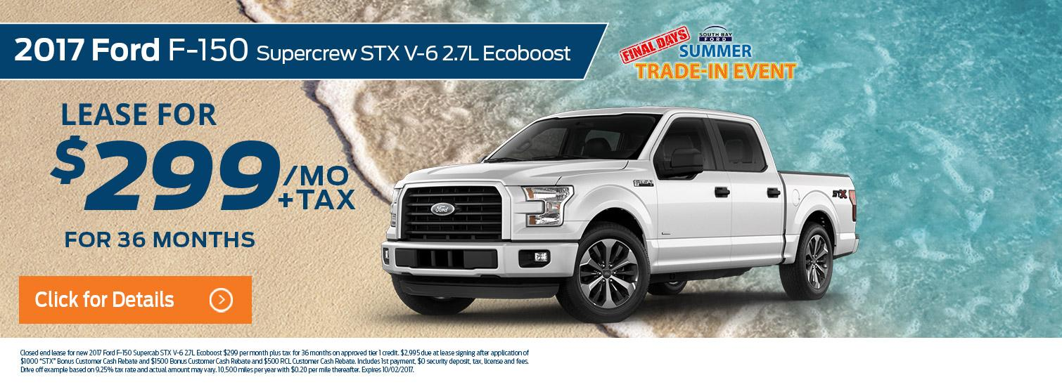 2017 Ford F-150 Lease