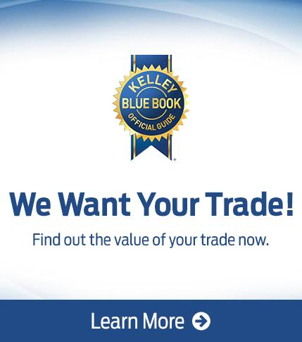 KBB Instant Trade Offer