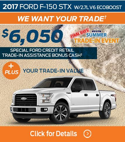 2017 Ford F-150 Trade