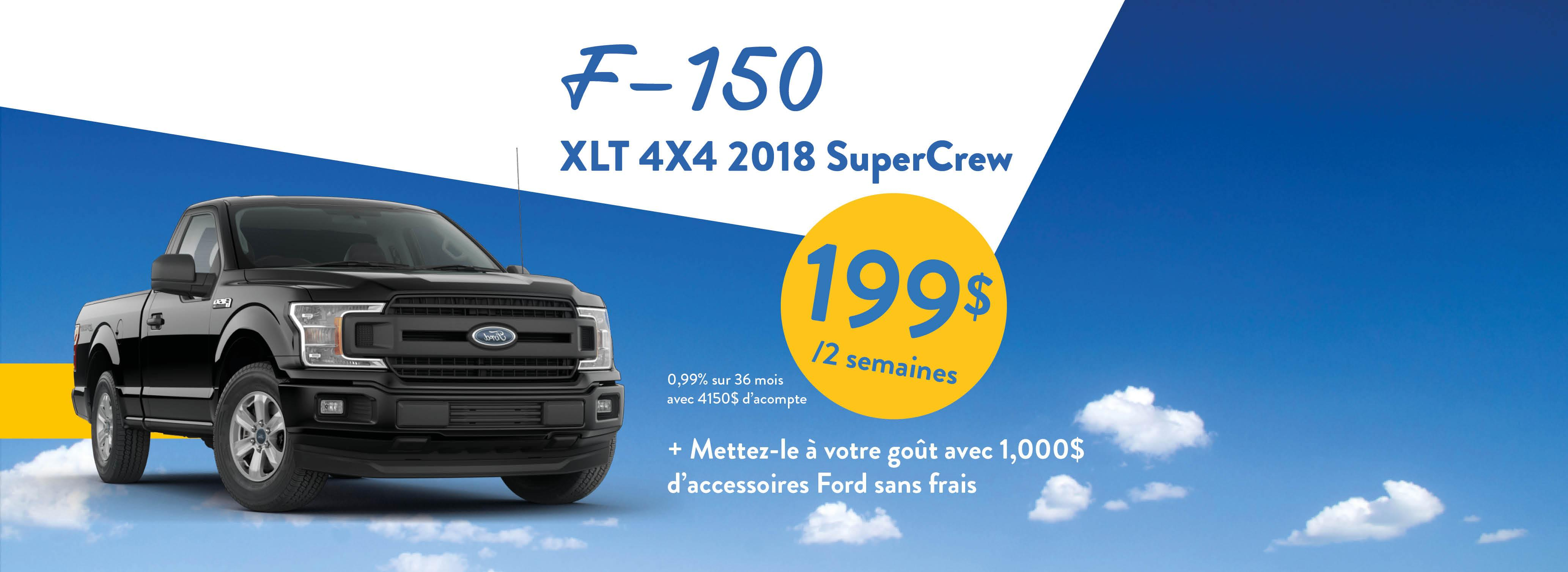 Ford F-150 2018 Promotion
