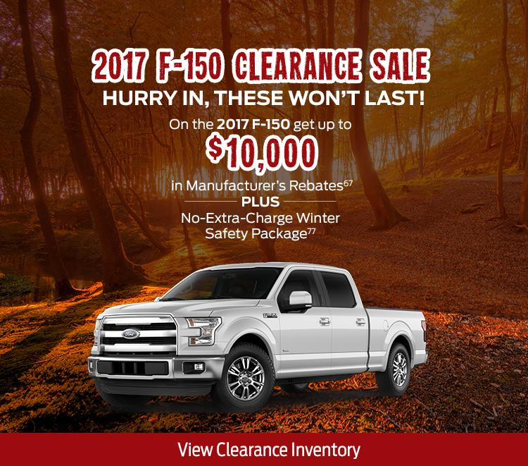 2017 F-150 clear out