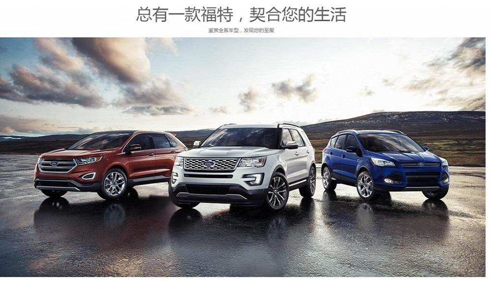Lincoln Heights Ford Chinese page
