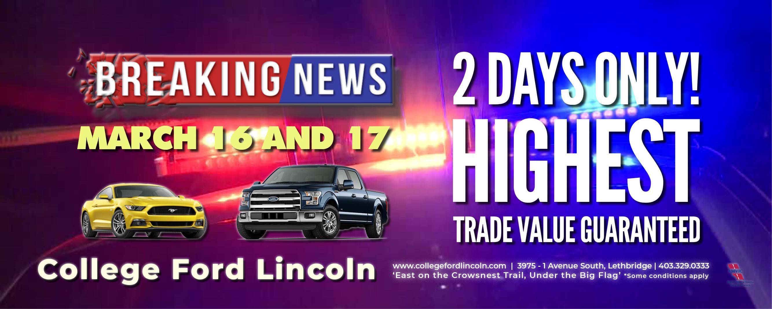 Highest Trade Value Guaranteed!