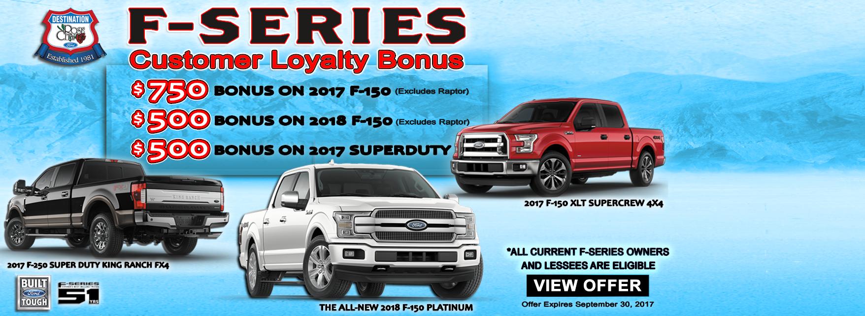 f150 loyalty