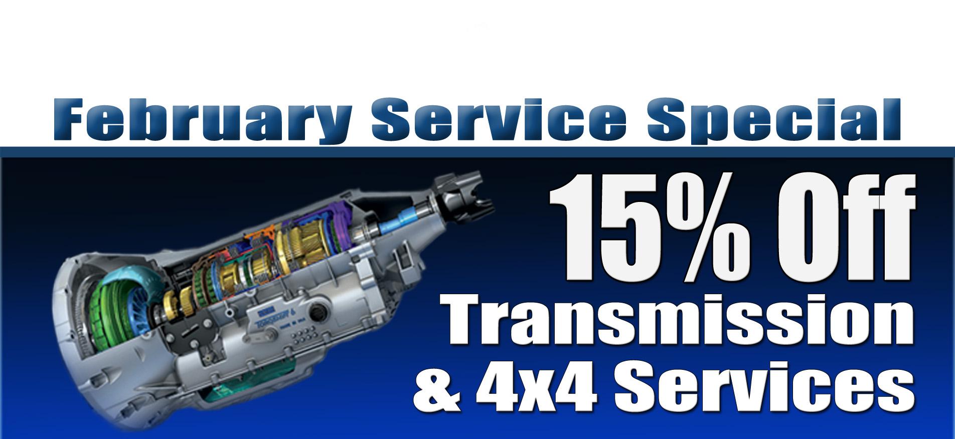 15% Off Transmission Service