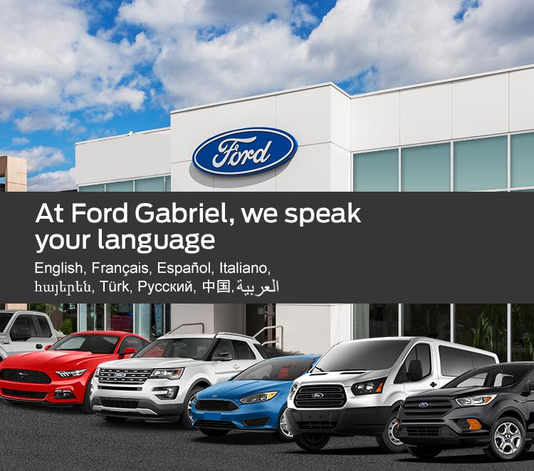 Ford Lincoln Lease Specials: Montreal Ford & Lincoln Dealership Serving Montreal