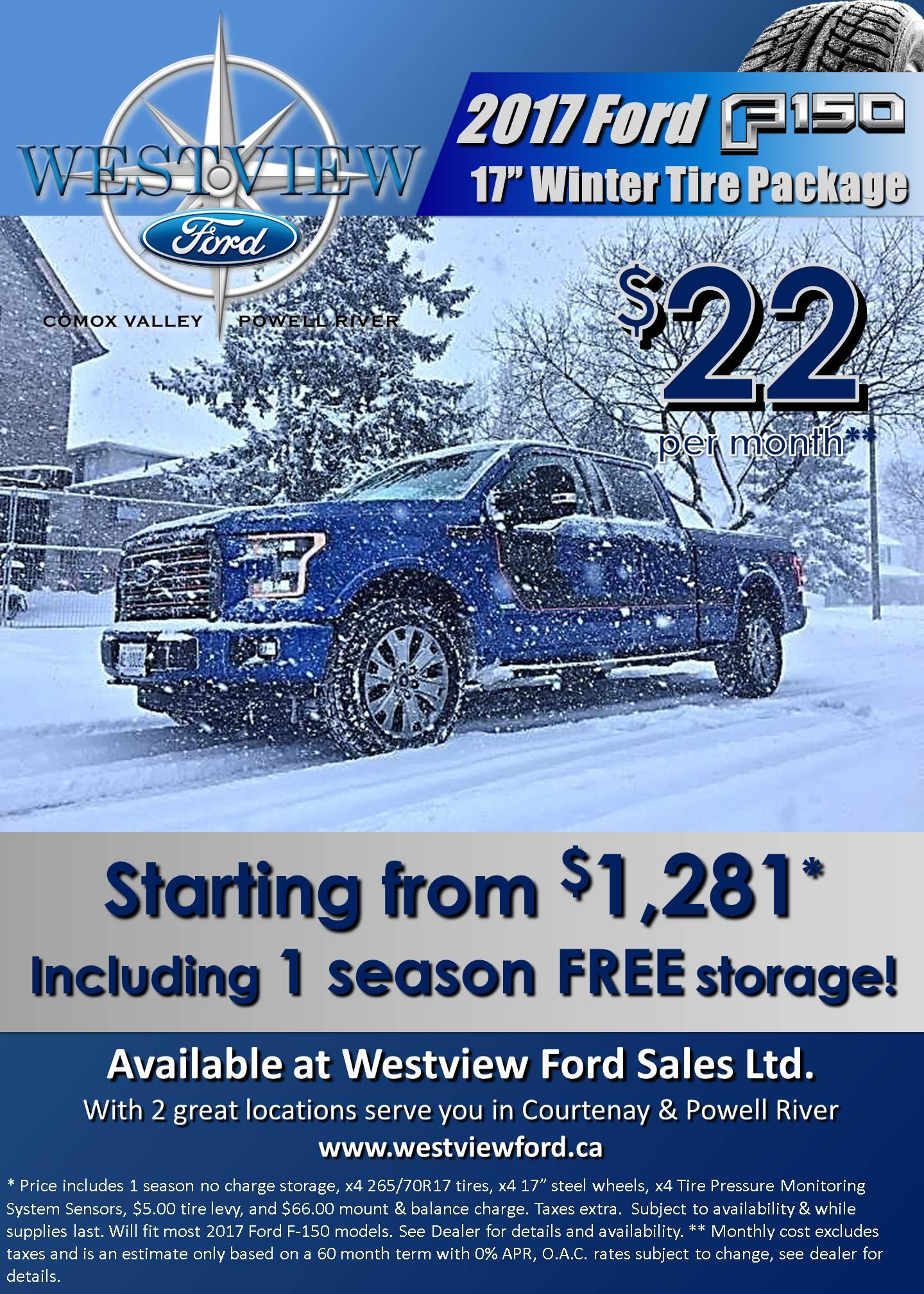 2017 F-150 Winter Safety Package - Westview Ford