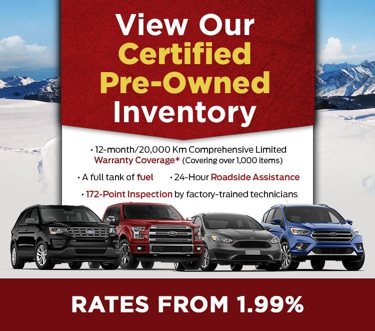 CPO Inventory