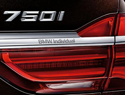 BMW 7 Series Individual Composition Package