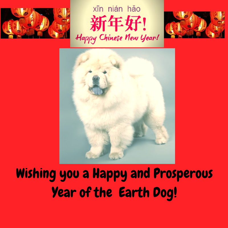 Happy Year of the Earth Dog