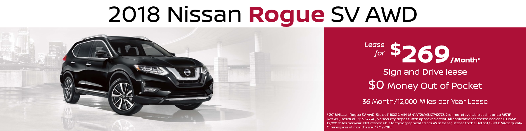 Nissan Rogue Lease Special
