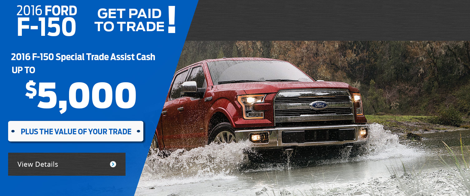 Get Paid to Trade - F-150