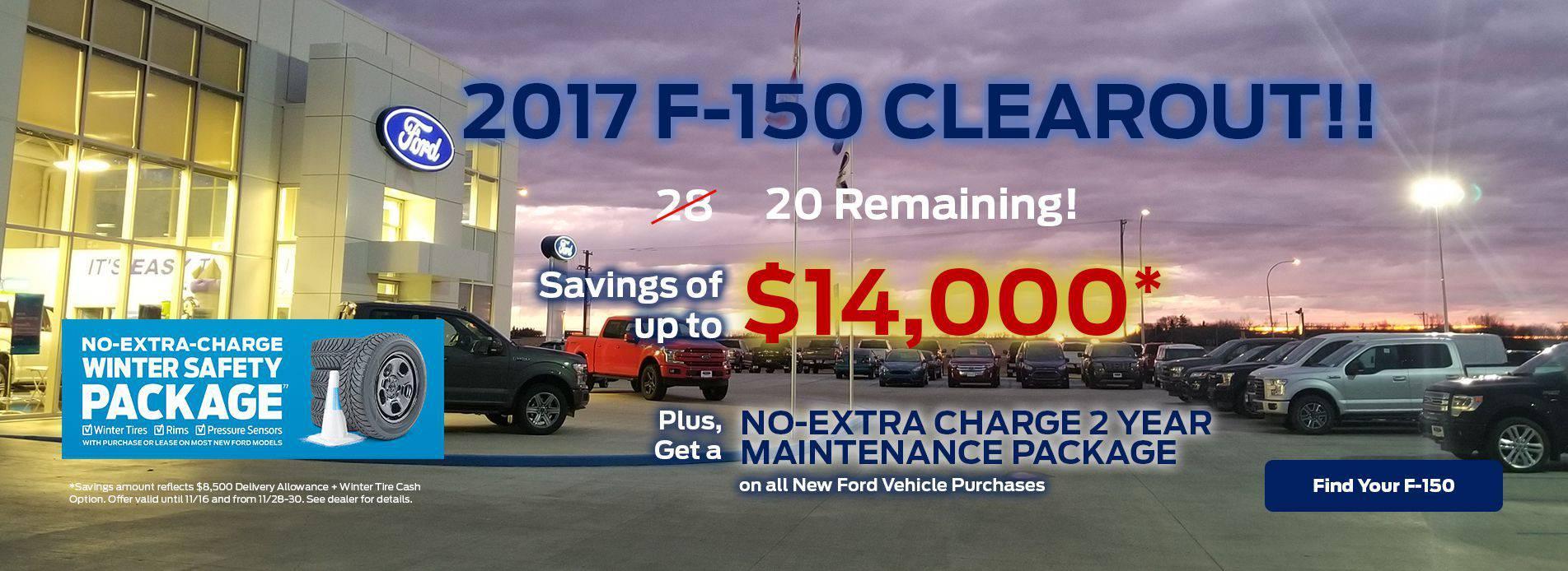2017 F-150 Clearance